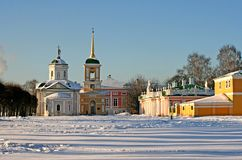 Kuskovo Stockfotos