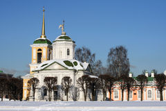 Kuskovo Stockfotografie