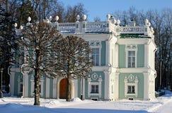 Kuskovo Lizenzfreies Stockbild