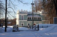 Kuskovo Stockbilder