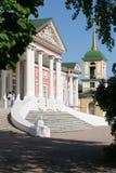 Kuskovo 44 Royalty Free Stock Photo