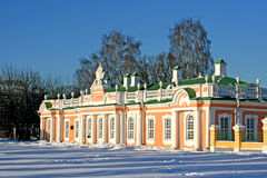 Kuskovo Stock Image