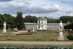 Kuskovo Estate. Great Stone Conservatory Royalty Free Stock Photo