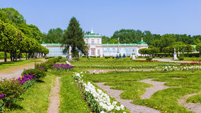Kuskovo Estate In Moscow, Russia Stock Images