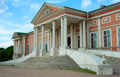 Kuskovo estate, Moscow: Palace building facade Stock Photography