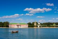 Kuskovo Estate, Moscow, Russia Stock Photos