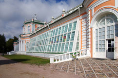 The Kuskovo estate in Moscow, Russia Royalty Free Stock Images