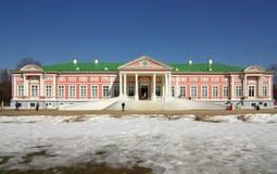 Kuskovo estate, Moscow Stock Photos