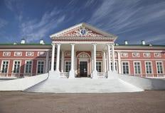 Kuskovo estate of the Sheremetev family Stock Photos