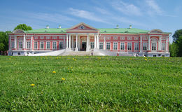 Kuskovo estate of the Sheremetev family in Moscow, Russia Stock Image