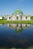 Kuskovo estate of the Sheremetev family in Moscow, Russia Royalty Free Stock Photos