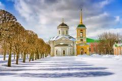 Kuskovo estate in winter. In the morning Stock Photos