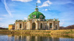 Kuskovo. The Grotto in the residence of Sheremetevs Kuskovo on a spring sunny day. Moscow, Russia Royalty Free Stock Photos