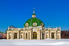 Grotto in Kuskovo stock photos