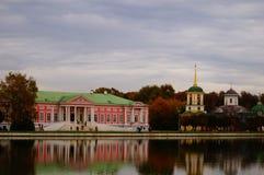 Kuskovo monument arkivfoton