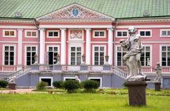 kuskovo Moscow Obraz Royalty Free