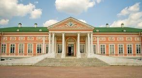 kuskovo Moscow Fotografia Royalty Free