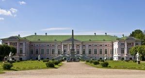 kuskovo Moscow pałac Zdjęcia Stock