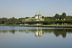 kuskovo Moscow pałac Zdjęcie Royalty Free