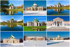 Kuskovo museum in Moscow Royalty Free Stock Photos