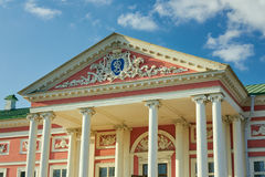 Kuskovo palace. The main entrance to the Palace of Kuskovo. Built in 1769-1775. The object of the cultural heritage of the Russian Federation 7710966000. Kuskovo Royalty Free Stock Images