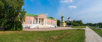 Kuskovo palace and park in Moscow stock photography