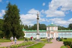 Kuskovo park Royalty Free Stock Photography