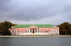 Kuskovo park in Moscow. Royalty Free Stock Images
