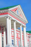 Kuskovo park in Moscow. Palace museum Royalty Free Stock Images