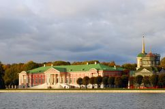 Kuskovo park in Moscow. Sunny autumn day, panorama of landmarks. MOSCOW - OCTOBER 08, 2015: View of Kuskovo park in Moscow. A popular touristic landmark and Stock Image