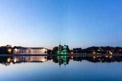 Kuskovo Park at night. Park Kuskovo, Kuskovo palace and pond at sunset was the Kuskovo estate of the Sheremetev family. Moscow, Russia royalty free stock image