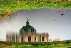 Kuskovo park w Moskwa odbicie abstrakcyjna wody Zdjęcie Stock