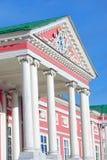 Kuskovo park w Moskwa Pałac muzeum Obrazy Royalty Free