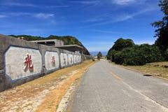 Kustlijn, Groen Eiland, Taiwan Stock Foto