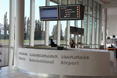 Kutaisi Airport Royalty Free Stock Images