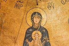 Kutaisi, Georgia. Golden Mosaic With Image Of Our Lady With Chil stock photos