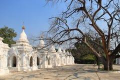 Kuthodaw Pagoda Royalty Free Stock Photo