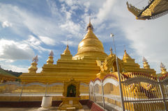 Kuthodaw pagoda Royalty Free Stock Photography