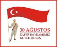 Kutlu Zafer bayramimiz olsun Στοκ φωτογραφία με δικαίωμα ελεύθερης χρήσης