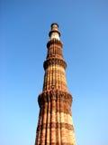 Kutub Minar Stock Image
