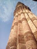 Kutub Minar Stockbild