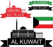 kuwait Foto de Stock Royalty Free