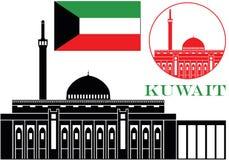 kuwait Royaltyfri Fotografi