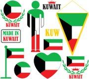 kuwait Lizenzfreies Stockfoto