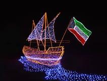 kuwait stockbild