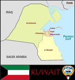 Kuwait Administrative divisions Royalty Free Stock Photo
