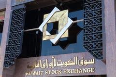 Kuwait börsbyggnad Royaltyfria Foton