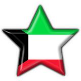Kuwait button flag star shape Royalty Free Stock Photos