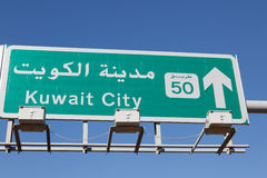 Kuwait City sign on the highway Royalty Free Stock Photography