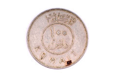 Kuwait coin. Coin of kuwait isolated on white background Stock Images